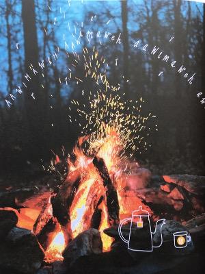 Uked - zingen bij het kampvuur
